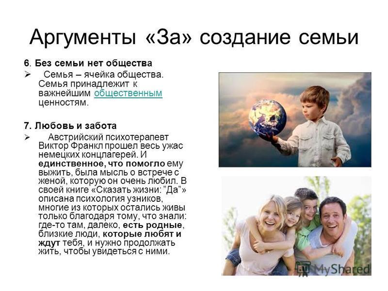 Преимущества большой семьи . семья и дети