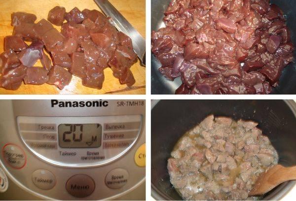 Куриная печень детям: вкусные рецепты