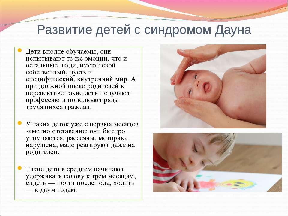Особенности развития новорожденного ребенка в 2 месяца