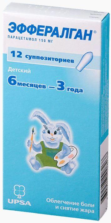 Эффералган 80 мг свечи для детей инструкция - лечение детей