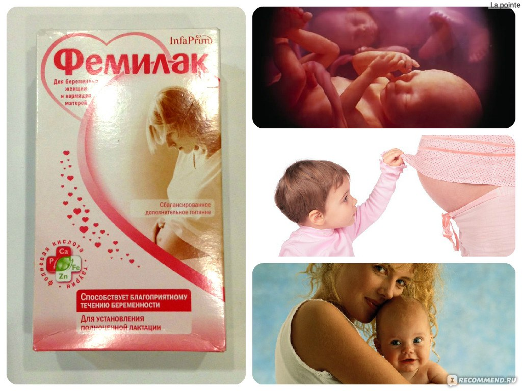 Как повысить лактацию грудного молока