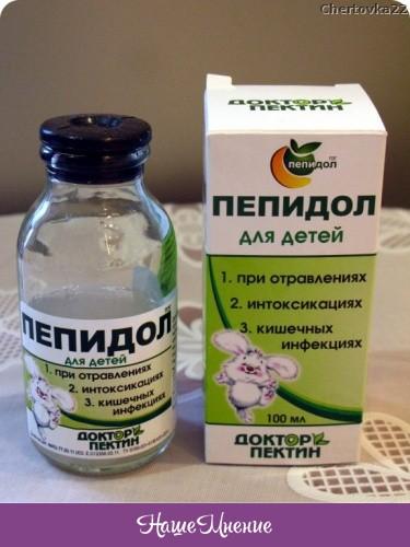 Средства от поноса: какие таблетки и лекарства можно дать ребенку 1-2 лет и старше для лечения диареи?