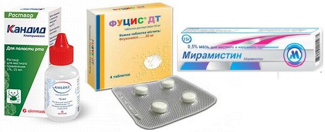 Стоматит у детей: эффективные препараты для лечения до 1 года – 6 лет