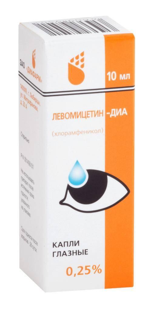Глазные капли левомицетин: инструкция по применению для детей и взрослых, цена, отзывы, аналоги, показания, дозировка, состав, побочные эффекты, противопоказания
