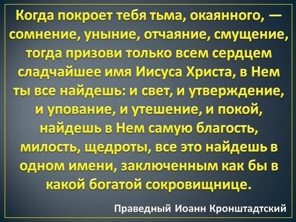 «нет сил встать, умыться и выйти с коляской». как вовремя распознать послеродовую депрессию   православие и мир