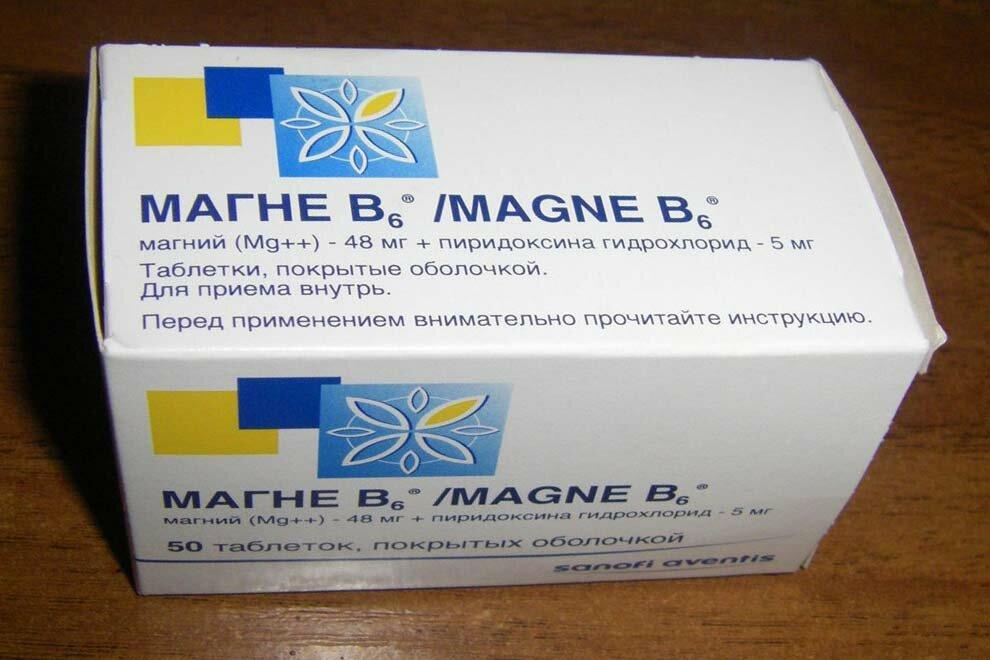 Для чего назначают магний в6 при беременности