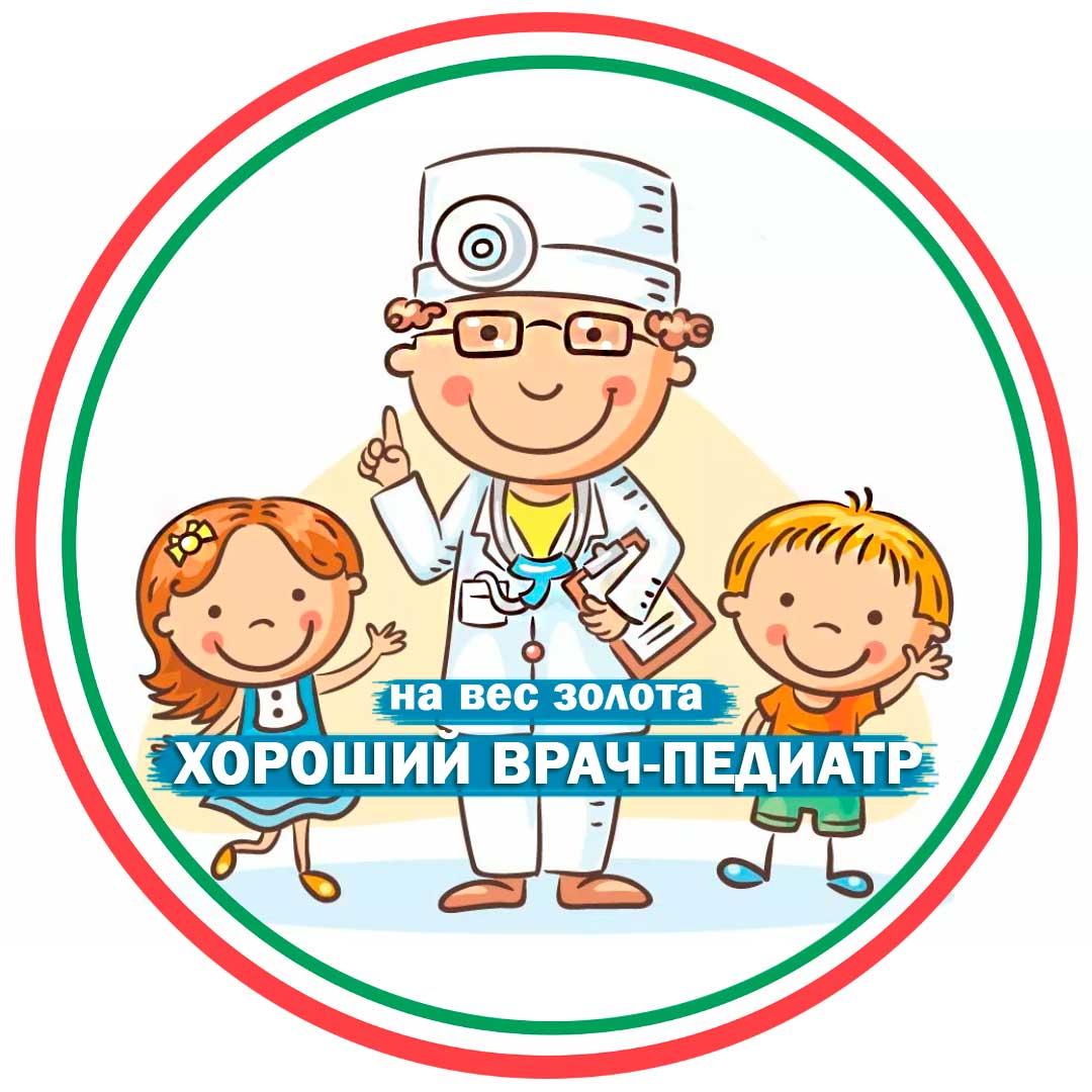 Кто такой педиатр? когда стоит обращаться к детскому доктору? | materlife.ru