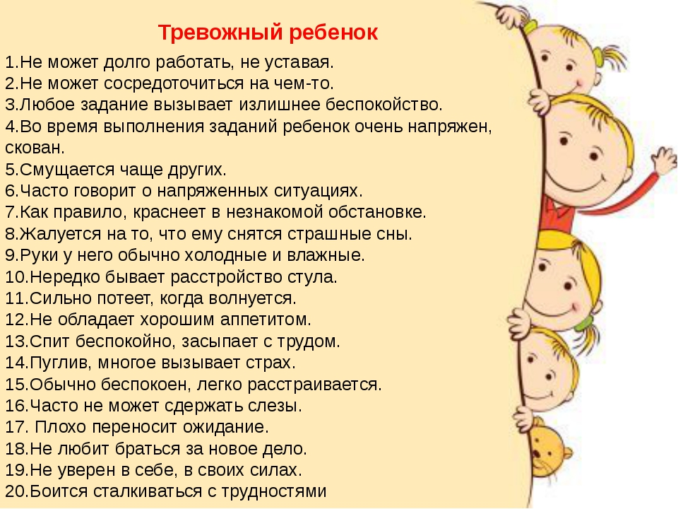 8 советов, которые помогут застенчивому ребенку стать смелее