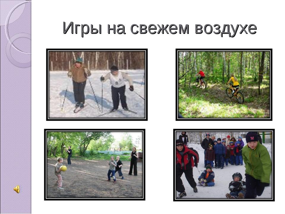 В чем польза прогулок на свежем воздухе. рассказывает врач