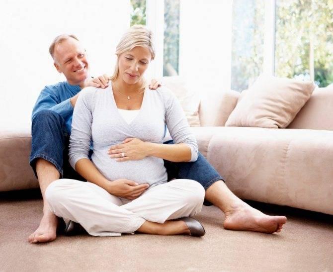 Для тех, кому за... поздняя беременность
