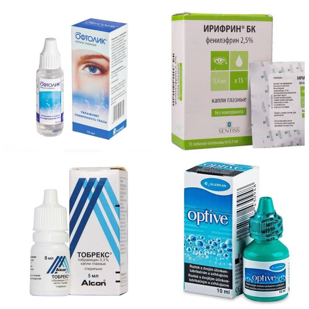 Глазные капли от конъюктивита взрослым