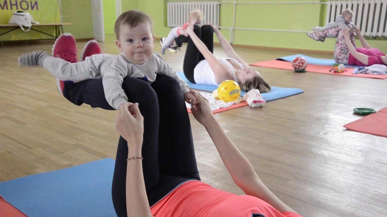 Фитнес для мамы с ребёнком дома: как совместить приятное с полезным