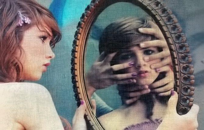 Почему нельзя смотреться в зеркало вдвоём