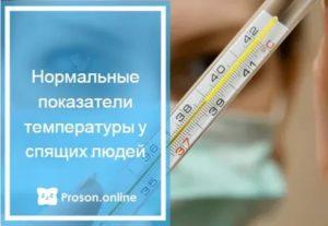 Температура 37.2-37.5 без симптомов у ребенка: что делать советует доктор комаровский