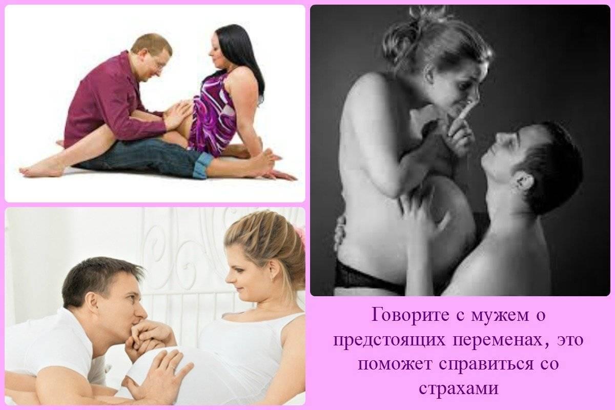 Беременность: инструкция по обращению с беременной женой