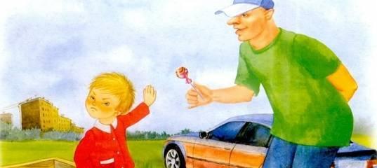 10 правил, которым мама должна научить ребенка