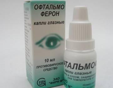 Конъюнктивит при беременности - особенности лечения oculistic.ru конъюнктивит при беременности - особенности лечения