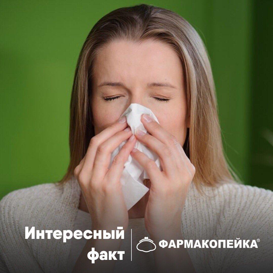 Капли от заложенности носа для детей: какие лучше, список с названиями