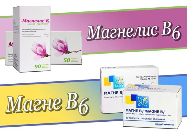 В чем разница между этими препаратами?, магне в6 или магний б6, что лучше по мнению врачей: магнелис в6 - все о суставах
