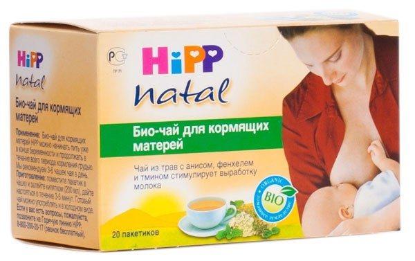 Чай для лактации и смеси: рецепты, какие лучше подойдут для повышения объема грудного молока, отзывы