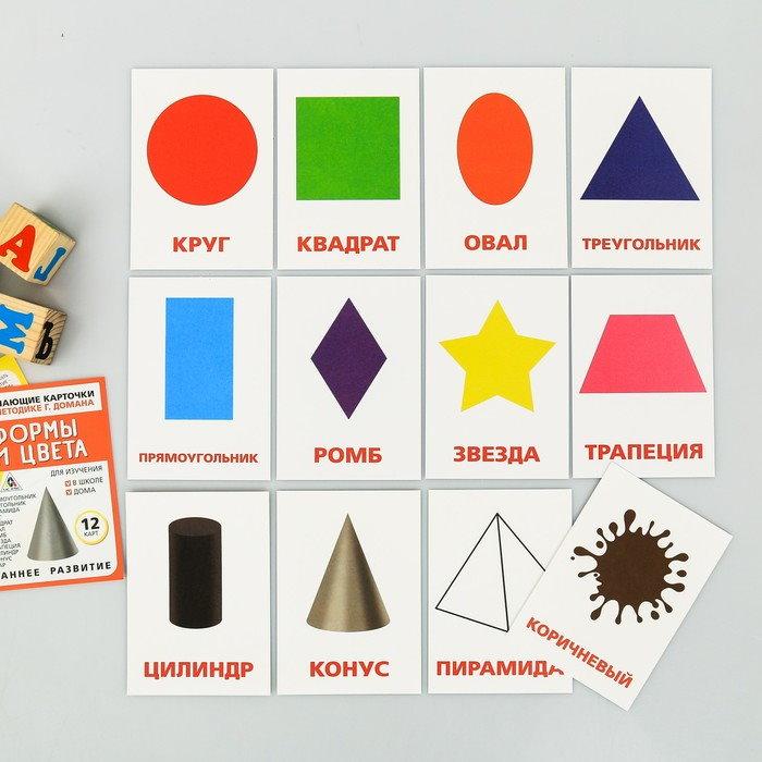 Карточки глена домана и его методика раннего развития для самых маленьких: описание, инструкции