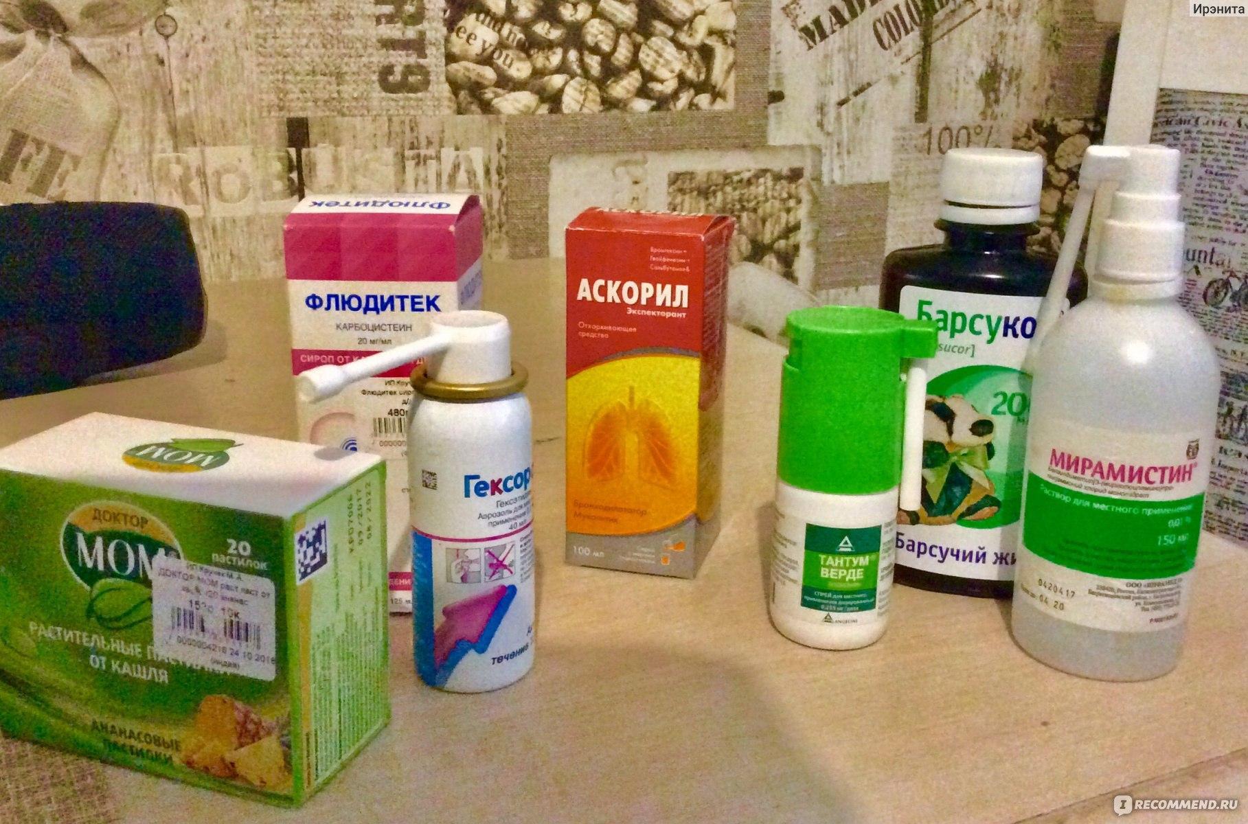 Что дать ребёнку от кашля в 1 год - эффективное лечение pulmono.ru что дать ребёнку от кашля в 1 год - эффективное лечение