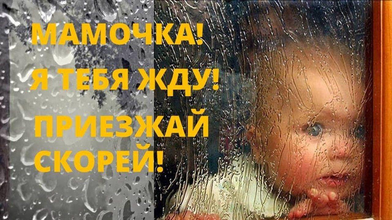«в больнице малыш прятал сандалики под подушку». как работают няни для отказников | православие и мир