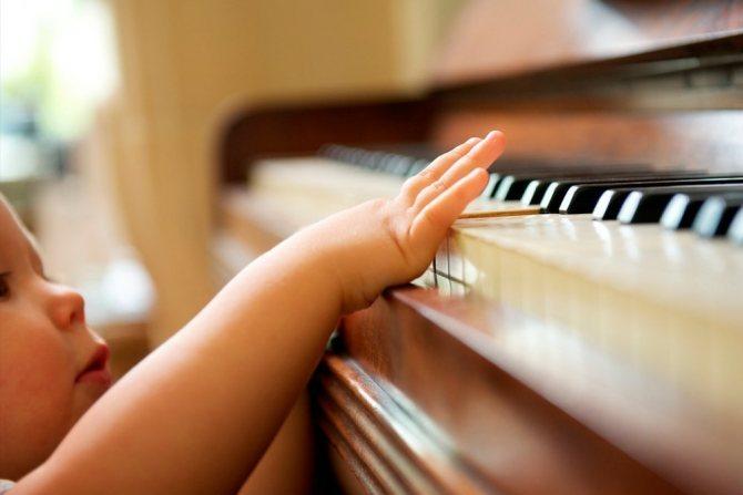 Какую классическую музыку слушать ребенку от 0 до 5 лет