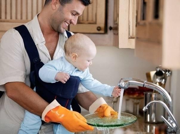 Легко ли быть отцом или папа может, папа может всё что угодно