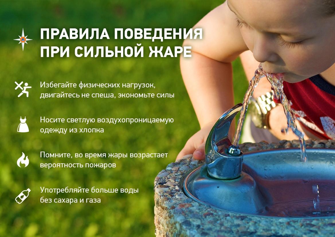 Уход за детьми в летнюю жару