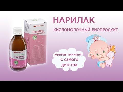 Как повысить иммунитет у грудного ребенка?