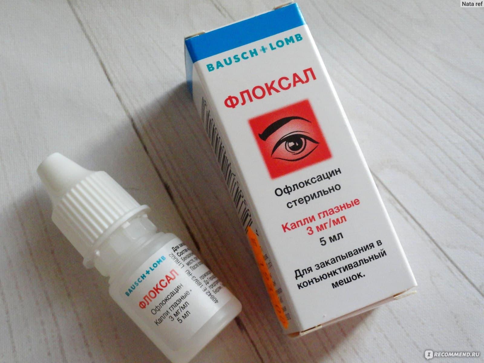 Показания и применение детских глазных капель флоксал