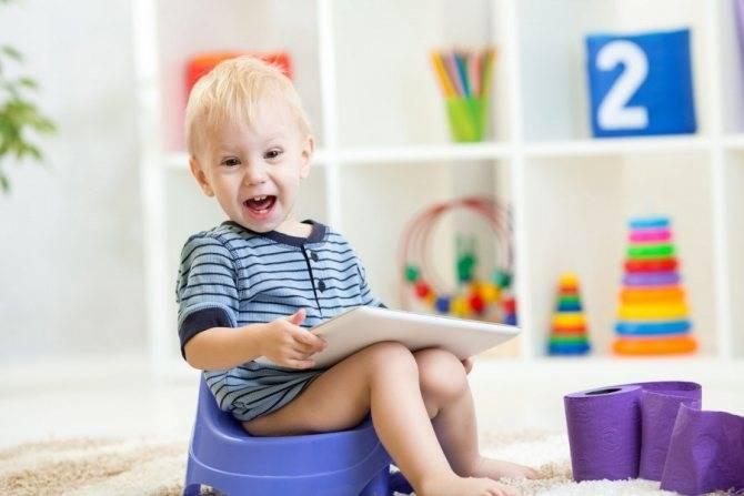 Как легко приучить ребенка к горшку - советы мамы-психолога