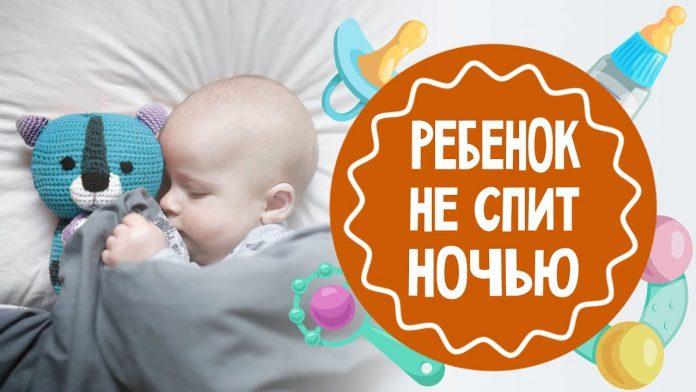 Чтобы малыш крепко спал: 7 советов для молодых родителей