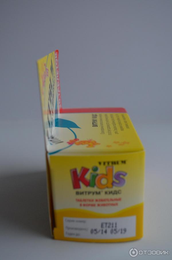14 лучших витаминов для детей - рейтинг 2020
