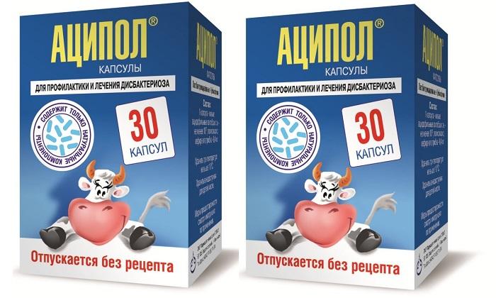 """""""Аципол"""" для лечения детей до года и старше: инструкция по применению и аналоги препарата"""