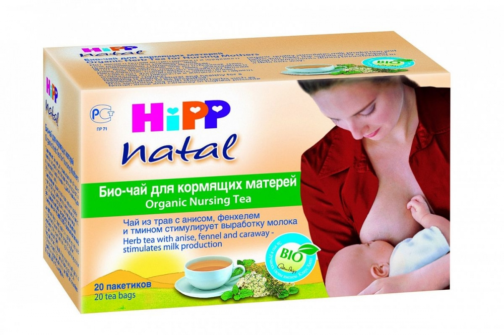 Фенхель для новорождённых | уроки для мам
