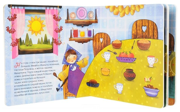 Интерактивные сказки: поднимаем интерес к сказкам у ребенка
