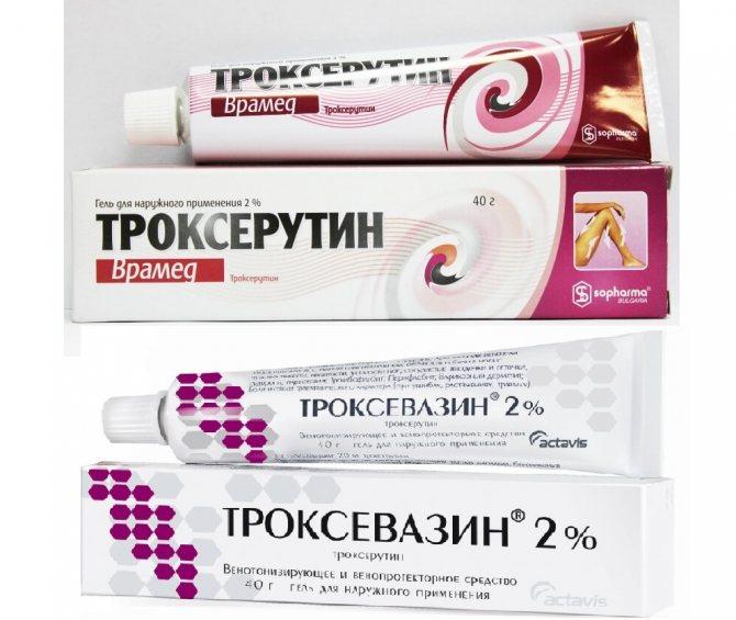 Какие противовирусные препараты можно при беременности