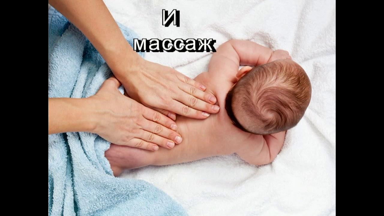 Массаж для новорожденных в домашних условиях (+ 7 видео инструкций)