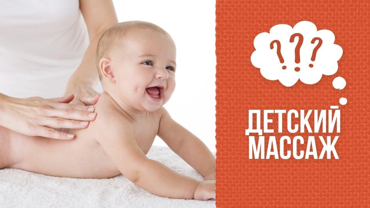 Почему младенцу не нужен массаж: 5 мифов о массаже для малыша