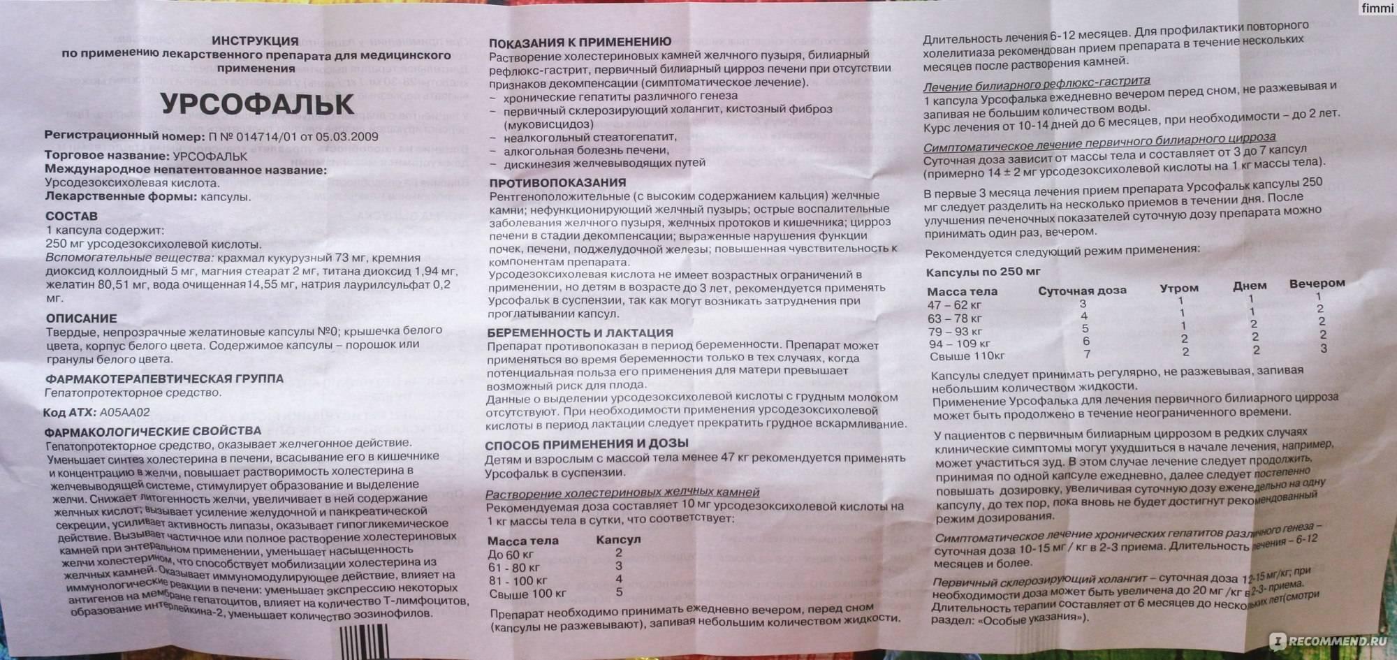 Боботик: инструкция по применению (для новорожденных), отзывы и цены, для чего капли