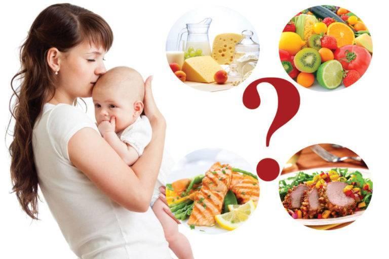 Какие продукты в рационе кормящей мамы могут вызывать колики у малыша?