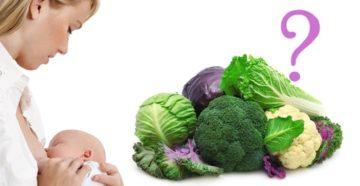 Какую зелень можно кормящей маме?