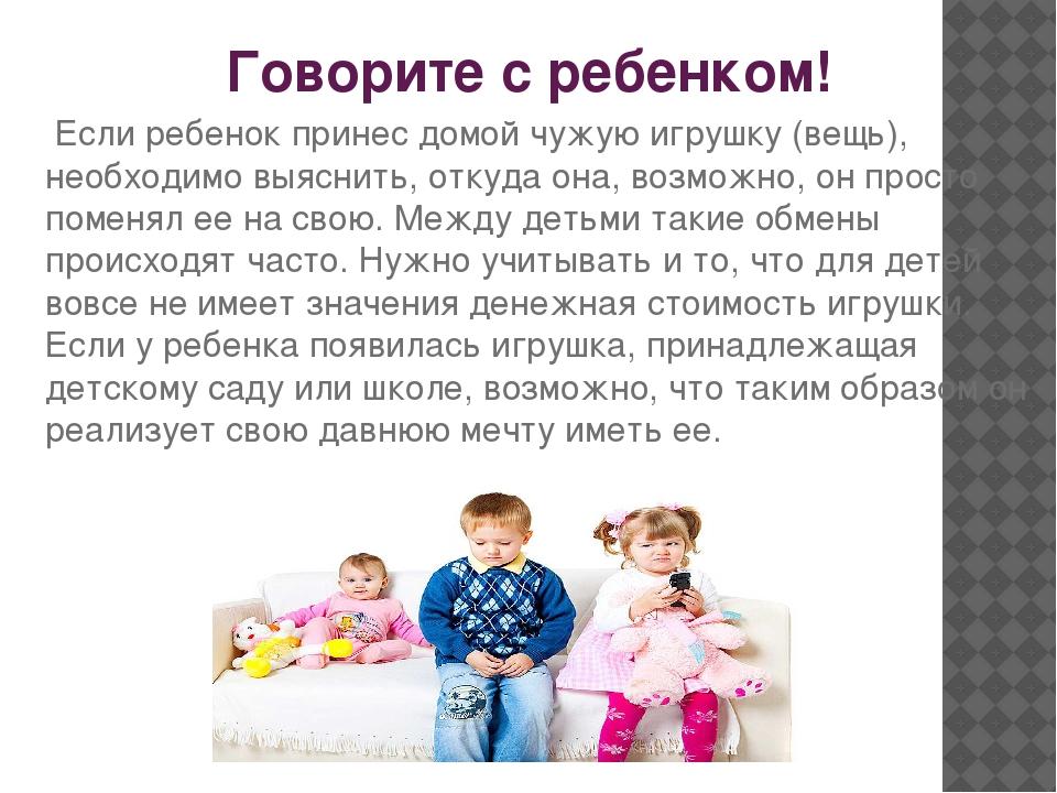 Почему дети отталкивают родителей и что с этим делать ❗️☘️ ( ͡ʘ ͜ʖ ͡ʘ)