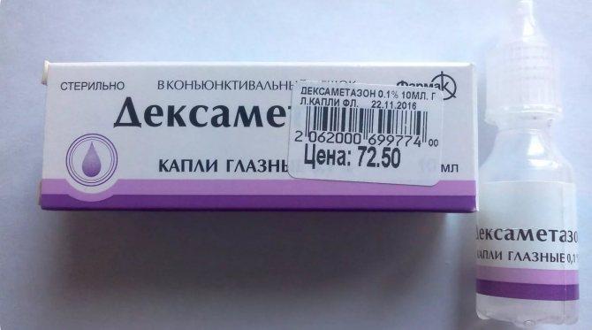 Дексаметазон капли: для чего назначают взрослым для глаз, инструкция по применению, глазная мазь офтан для детей, отзывы