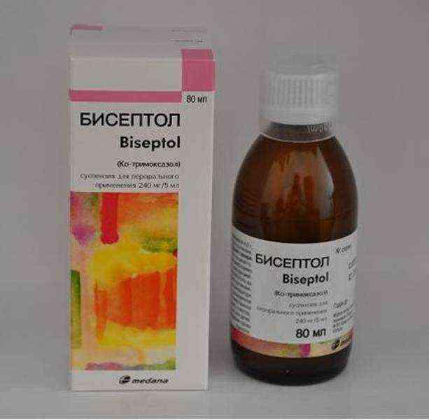 Бисептол ребенку 9 лет. «бисептол»: инструкция по применению суспензии и таблеток для детей с расчетом дозировки. дополнительная информация о препарате