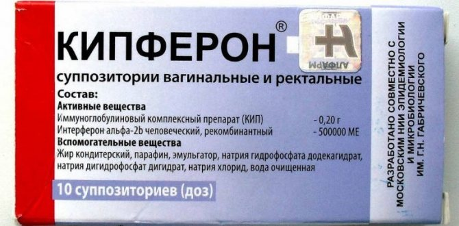 Лекарства для детей от простуды и гриппа: сиропы, таблетки, свечи