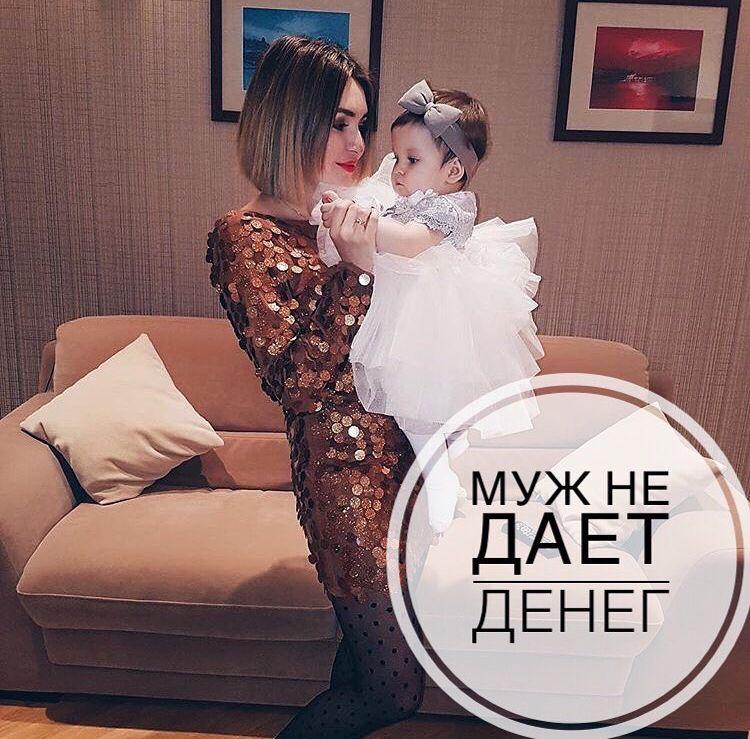 Целевая аудитория мам с детьми или в декрете: сбор аудитории в инстаграме