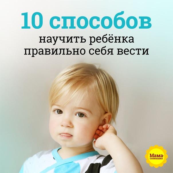 Как научить ребёнка постоять за себя: 9 важных советов от родителей